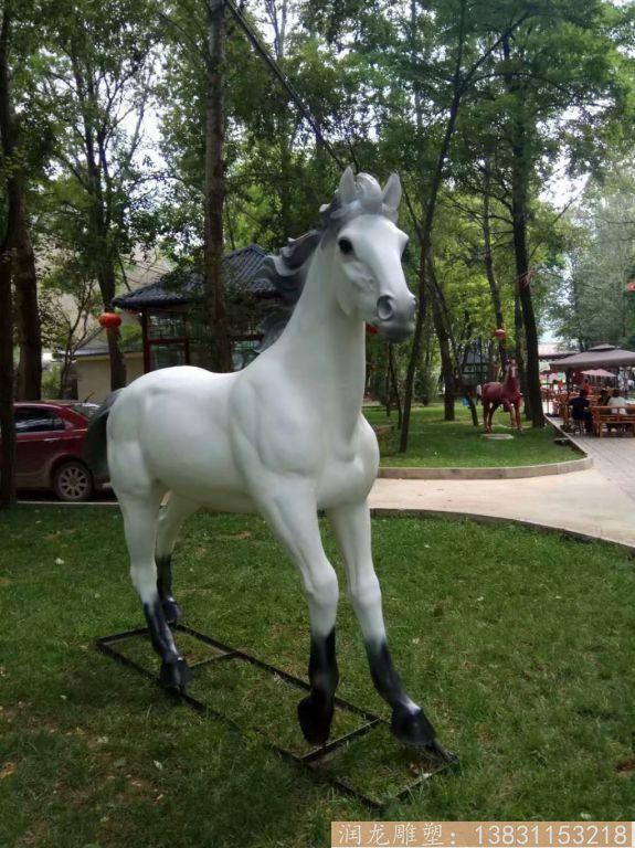 玻璃钢白马雕塑 玻璃钢动物雕塑3